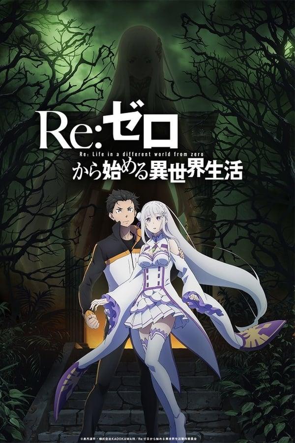 Re Zero Break Time ตอนพิเศษที่ 1-11 ซับไทย จบแล้ว