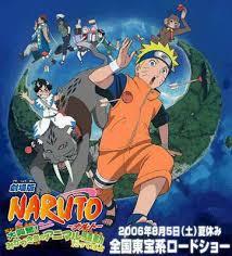Naruto The Movie 3 เกาะเสี้ยวจันทรา [จบ] พากย์ไทย
