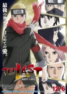 Naruto Shippuuden The Movie 7 (10) The Last Naruto the Movie [จบ] พากย์ไทย