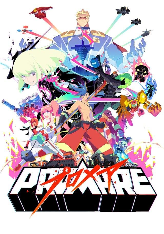 Promare Puromea 2019 ซับไทย ตอนเดียวจบ