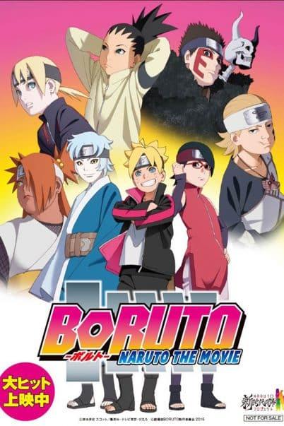 BORUTO – NARUTO THE MOVIE (11) : โบรูโตะ – นารูโตะ เดอะมูฟวี่ ตำนานใหม่สายฟ้าสลาตัน