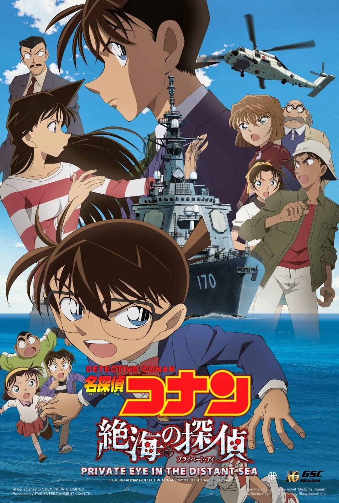 Conan Movie 17 : Private Eye in the Distant Sea ฝ่าวิกฤติเรือรบมรณะ