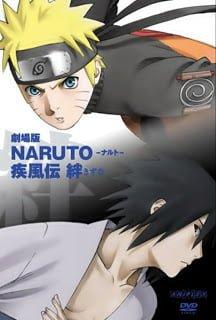 Naruto Shippuuden The Movie 2 (5) ศึกสายสัมพันธ์ [จบ] พากย์ไทย