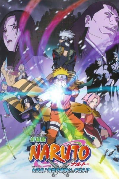 Naruto The Movie 1 ศึกชิงเจ้าหญิงหิมะ [จบ] พากย์ไทย