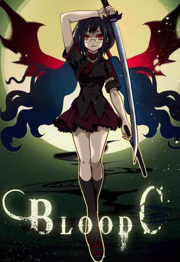 Blood C The Last Dark ซับไทย บลัดซี The Movie